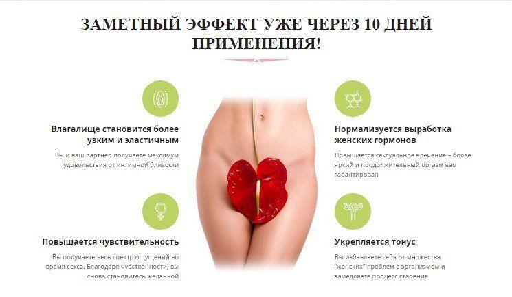 Чем усилить оргазм средства тоже