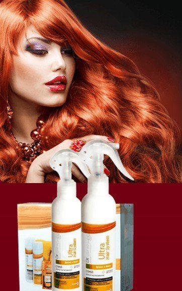 Ultra hair spray