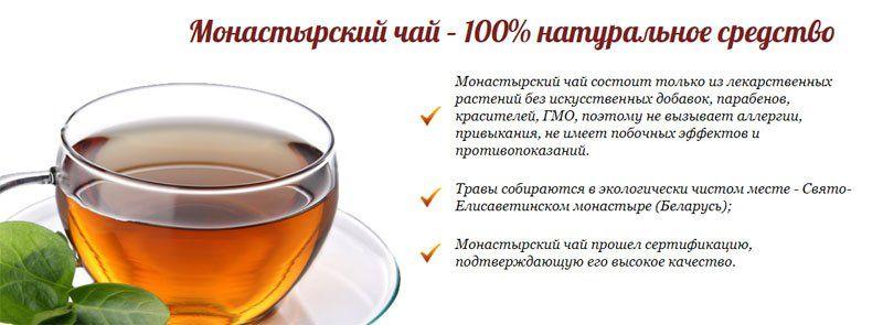 Натуральное средство для щитовидной железы