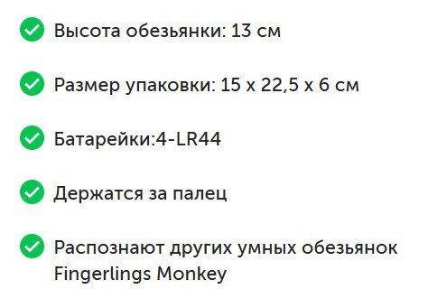 Особенности игрушки Fingerlings