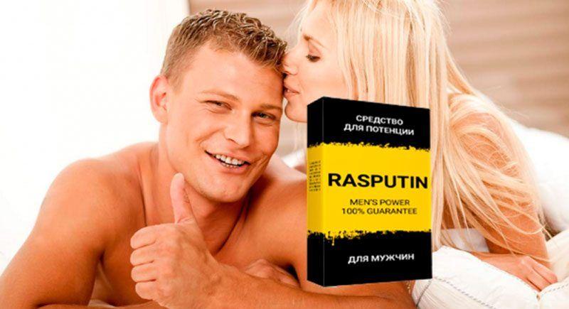 Капсулы Распутин